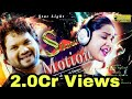 Slow Motion New Odia Mp3 Song Download