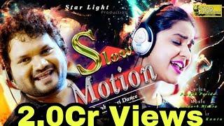 slow-motion-sambalpuri-dance-human-sagar-asima-panda-abinash-mishra-bapi-sahu