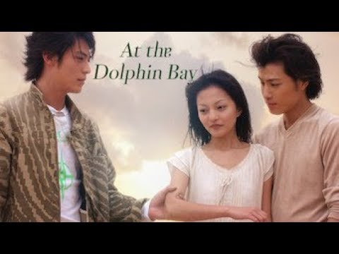 [INDO-SUB] At The Dolphin Bay - Episode 1 Bag.1