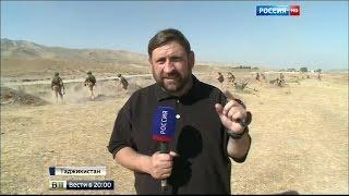 Россия поддерживает Таджикистан в борьбе с попытками дестабилизации