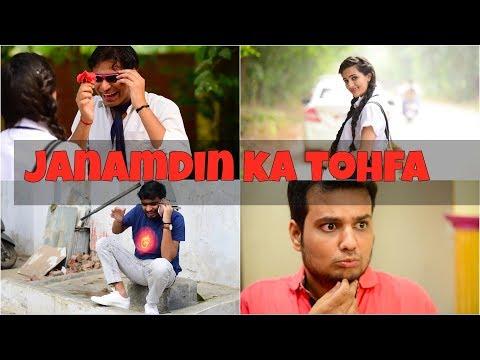 Janamdin Ka Tohfa - Amit Bhadana