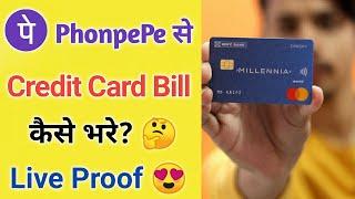 PhonpePe Se Credit Card Bill Pay kaise kare ¦ How To pay Credit card Bill PhonePe ¦ Phonepe Credit