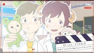 【ボカロ限定】胸キュンソングメドレー 歌ってみた【天月&少年T】 thumbnail