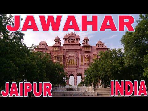 Jawahar Circle Garden Jaipur Pink City Rajasthan