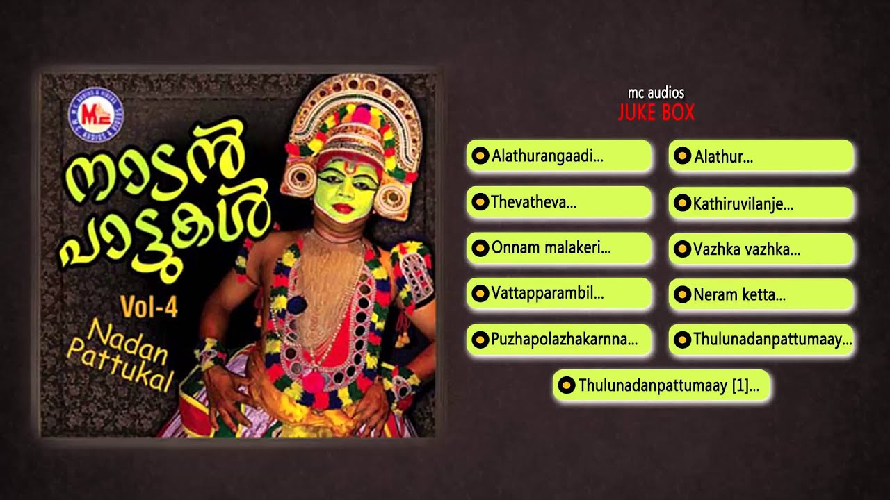 nadan pattukal » in order to download kalabhavan mani nadan pattukal mp3: 1 click ' download ' and a drop down box opens up 2 right click and save link as (save target as) on the.