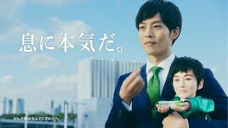 すべては、日本の息を変えるため。 ACUOは息をチェックするロボ「ト...