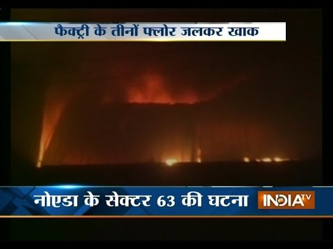 Fire Breaks Out In Garment Factory At Noida, Sector 63 | India Tv