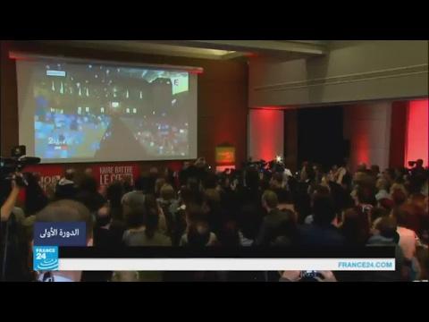 خسارة تاريخية للحزب الاشتراكي الفرنسي  - 17:22-2017 / 4 / 24