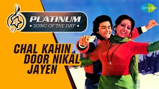 Platinum song of the day Chal Kahin Door Nikal Jayen चल कह द र 03rd April Lata Mangeshkar