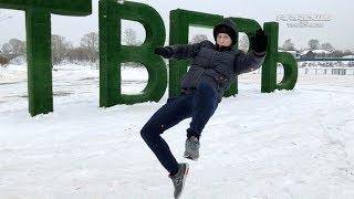 МАСТЕР УШУ рожденный в Аду!!!