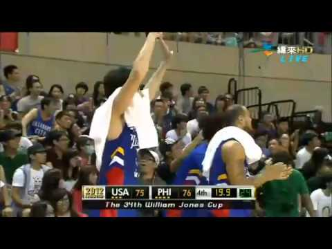 2012 Jones Cup Philippines vs. USA