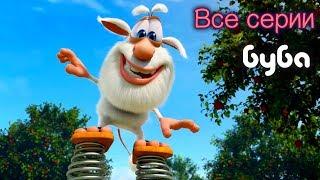 Буба и Полет Все Серии Смешной Мультфильм Kedoo Мультики для Детей