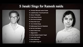 S Janaki  - Ramesh Naidu - Telugu Songs