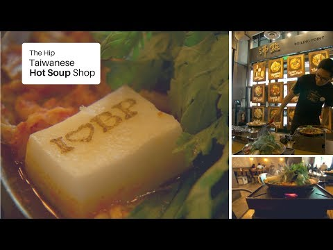 Boiling Point: The Hip Taiwanese Hot Soup Shop for Millennials  | Reach Further