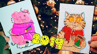 видео Список оригинальных подарков на Новый год 2019