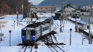 JR石北本線 遠軽駅 特急「オホーツク」とキハ40 JR Sekihoku Main Line Engaru Station (2020.1)