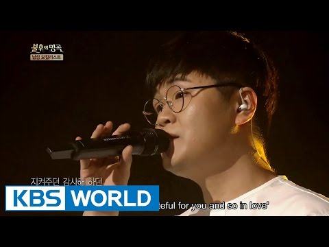 Shin YongJae - For a Thousand Days | 신용재 - 천일 동안 [Immortal Songs 2]