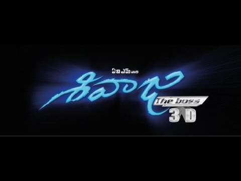 Making of Sivaji 3D (Telugu)