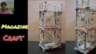 DIY : How To Make Rack from Newspaper \ magazine | Cosmetic Organizer/Newspaper Craft
