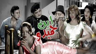 ابن حميدو / Ebn Hamido