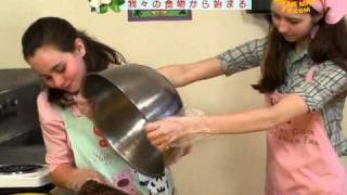 Vegan Gluten Free Carob & Peanut Butter Rice Puff Squares