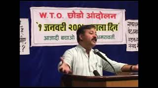 World Bank & WTO Conspiracy against India - Rajiv Dixit Ji