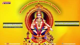 Ayyappa Saranam 108 Telugu - Lord Ayyapan Bhakthi Songs | Devotional