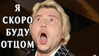 Непредсказуемый Николай Басков вновь будет отцом