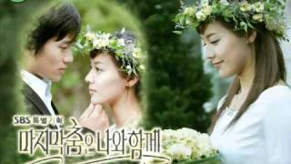 Remembrance (Save the Last Dance for Me OST)