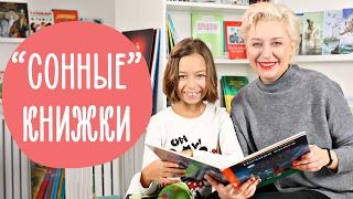 Сказки на ночь для детей! Какие книжки читать перед сном | Family is...