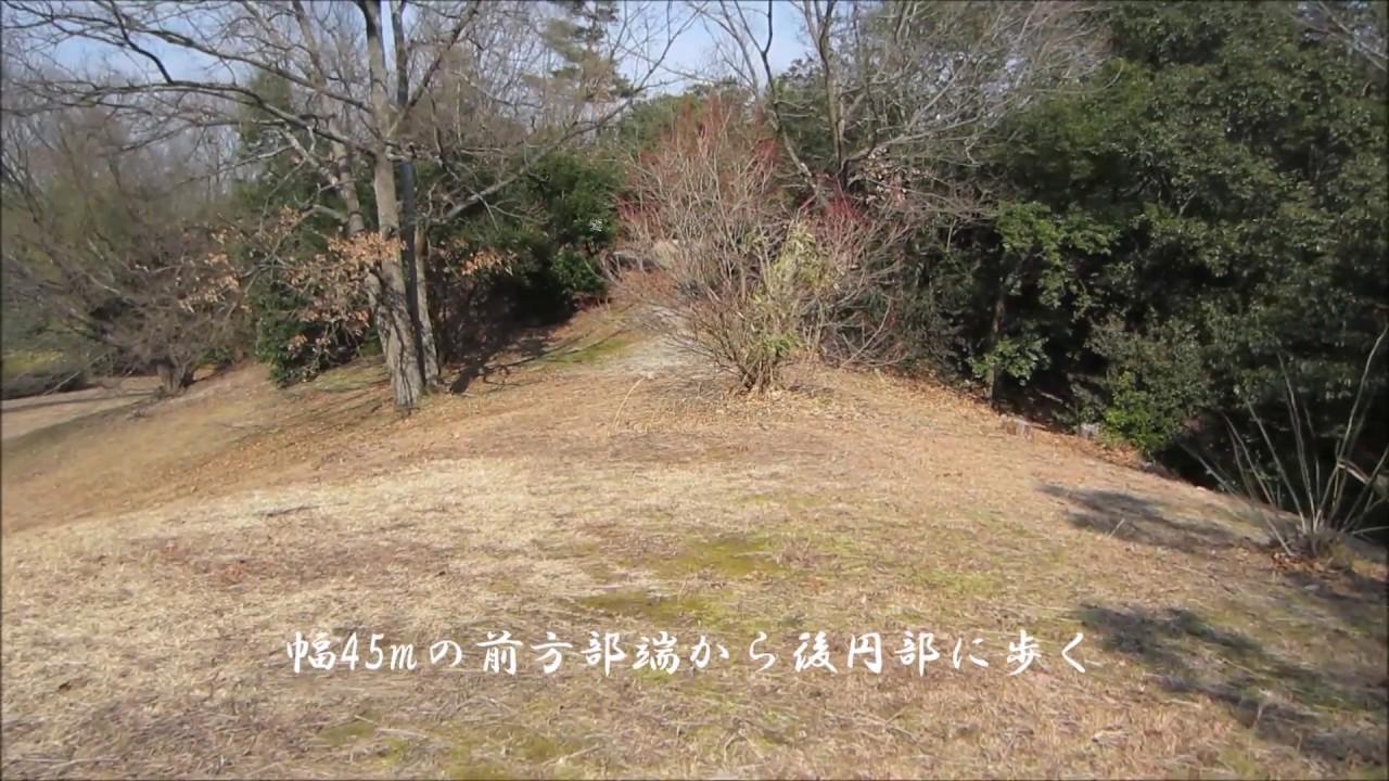 佐紀瓢箪山古墳2(中期)(佐紀...