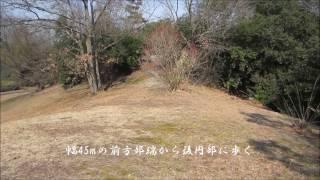 佐紀瓢箪山古墳2(中期)(佐紀古墳群)(奈良県)Sakihyoutanyama Tumulus 2