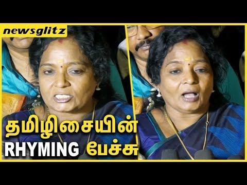 தமிழிசையின் RHYMING பேச்சு : Comment By Tamilisai Soundarajan Over Bribing of Voters | RK Nagar