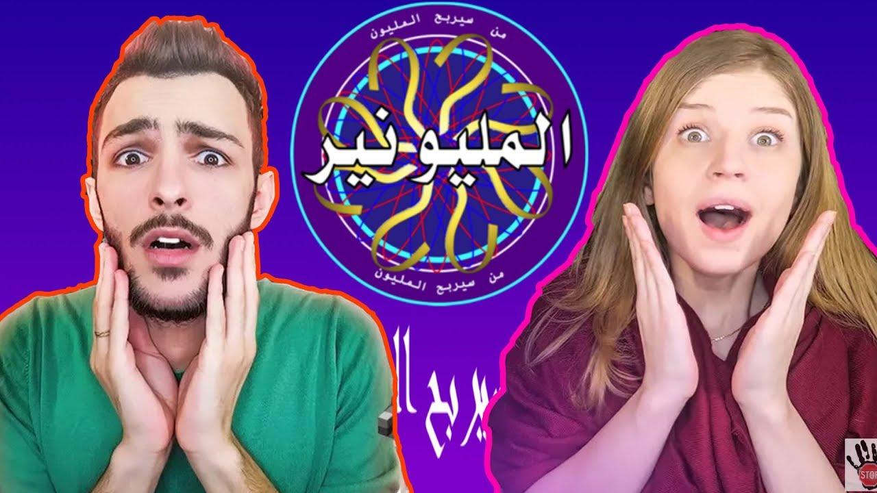 باسل وريما ماين كرافت