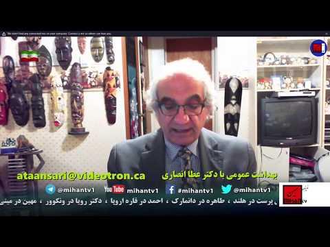 دکتر عطا انصاری با اطلاع از تحقیقات علمی و پزشکی به موضوع ملانوم یا سرطان پوست میپردازد