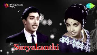 Suryakanthi (1973) All Songs Jukebox | Muthuraman, Jayalalitha | Old Tamil Songs Hits