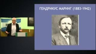 Лекция Александра Панцова «Советско-китайские отношения от Ленина до Горбачева»