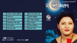 Momtaz - Chander Alo - Full Audio Album