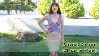 Алена, 26 лет,  21 кг за 7 мес!