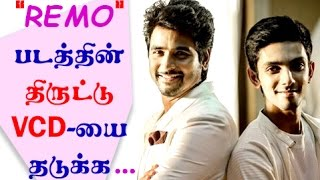 Remo Movie Team To Come Up With A New move To Stop Piracy