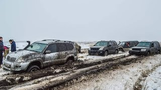 Offroad party или прключение Toyota Land Cruiser 100