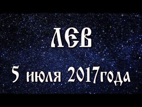 Гороскоп по дате рождения — 5 июля — Магия Шувани