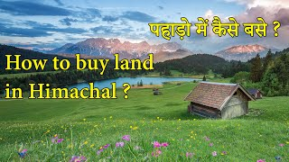 How to Buy Land in Himachal Pradesh ?    Laws for an Outsiders