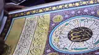 calligraphy art by best calligraphist gohar qalam , pakistan , south asia