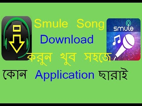 How To Download Smule Song Without Application    Bangla Tutorial