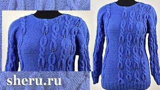 Косы и листья в свитере спицами. Урок 206 часть 1 из 2