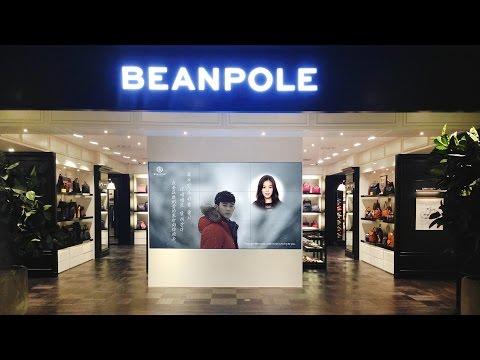 Beanpole - Retail Digitizing