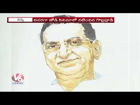 Telugu Actor Gollapudi Maruthi Rao Dies At 80 In Chennai   V6 Telugu News
