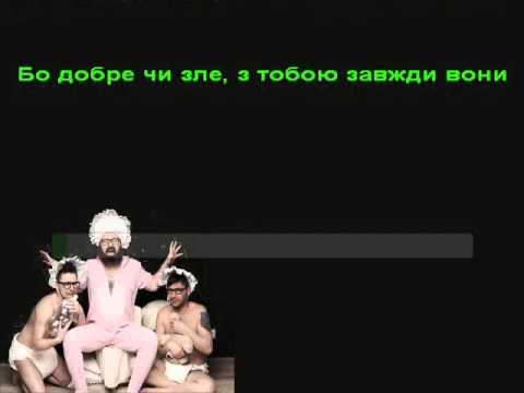 Клип DZIDZIO - СТАРІ ФОТОГРАФІЇ