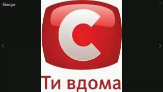 Прямой ефир телеканала СТБ